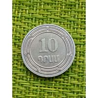 Армения 10 драм, 2004 год