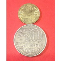 Казахстан, 2 монеты
