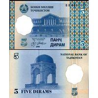Таджикистан 5 дирам 1999г. UNC распродажа