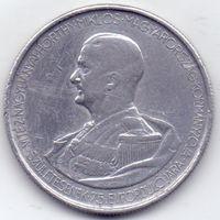 Венгрия, 5 пенгё 1943 года. Юбилейная, 75-летие адмирала М.Хорти.