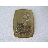 Настольная медаль 25 лет МТЗ