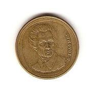 20 драхм 1992 Греция КМ# 154 никель