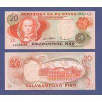 Банкнота Филиппины 20 писо не датирована (1970-е) UNC ПРЕСС Р150