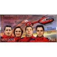 Экипаж экстренной помощи Вертолет Авиация Молдавия Молдова 2017 **