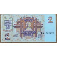 2 рубля 1992 года  - Латвия - UNC