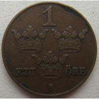 Швеция 1 эре 1915 г. (u)