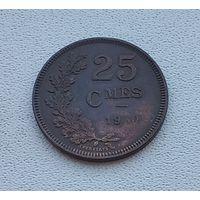 Люксембург 25 сантимов, 1930 5-12-13