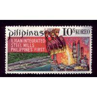 1 марка 1970 год Филиппины 915