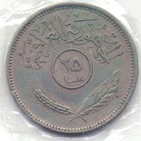 Ирак, 25 филсов 1981 года, (в запайке).
