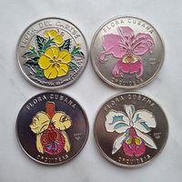 Коллекционные монеты из серии флора
