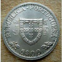 Португалия. 5 эскудо 1960 г. - 2