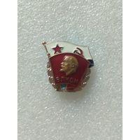 Сверхсрочник ВМФ комсомолец СССР народное творчество