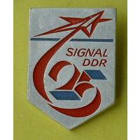 Комсомол. ГДР. Signal DDR 25. Р-48.