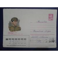 1984 хмк майор Тарнопольский