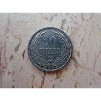 10 филлеров 1908 Венгрия