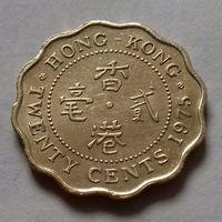 20 центов, Гонконг 1975 г., AU