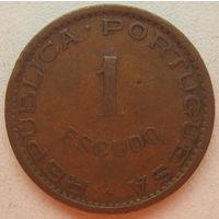 Ангола Португальская 1 эскудо 1963 г. Цена за 1 шт. (gl)