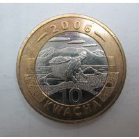 Малави 10 квача 2006 г. Не плохая. Распродажа