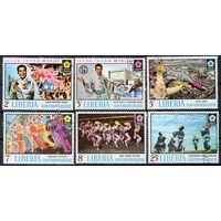 Фестиваль Либерия 1970 год серия из 6 марок