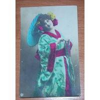 Старая открытка 1909 года ст.Пинск пол.жел.дороги.