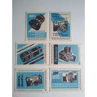 Спичечные этикетки ф.Гигант. Фотоаппаратура. 1966 год