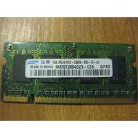 Оперативная память 1gb DDR2-5300s Samsung
