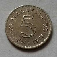 5 сен, Малайзия 1976 г.