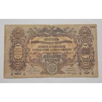 Россия 200 рублей 1919 Главное командование юга России
