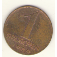 1 грош 1934 г.