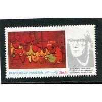 Пакистан. Живопись. Шакир Али (1916-1975)