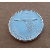Канада, доллар 1967 г., серебро, из серии 100 лет доминиону Канада