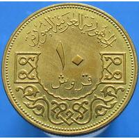 Сирия 10 пиастров 1965 (2-13) к