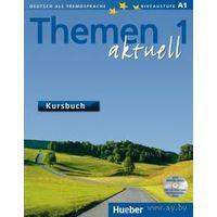 Themen Aktuell 1, 2, 3 + Phonetik Aktuell + Themen neu 1, 2 + Практические пособия для изучения немецкого языка (3 книги с аудио)