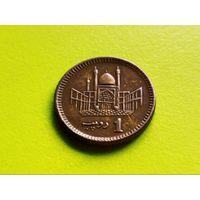 Пакистан. 1 рупия 2004.