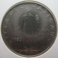 Ватикан 50 лир 1960 г. В холдере (gk)