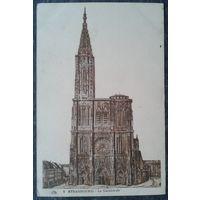 Кафедральный собор в Страсбурге Старинная открытка. Чистая.
