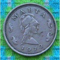 Мальта 2 цента 1972 года. Повелительница морей. Морские коньки. Подписывайтесь! Много новых лотов в продаже!!!