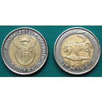 ЮАР (Южная Африка) 5 рандов 2012  биметалл. Название страны на языках коса и зулу: UMZANTSI AFRIKA - ININGIZIMU AFRIKA