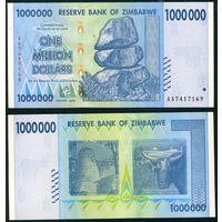 Зимбабве 2008 1000000 долларов 1 000 000 UNC