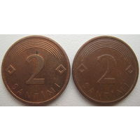 Латвия 2 сантима 2007 г. Цена за 1 шт.