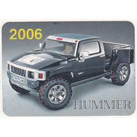Календарик 2006 (83)