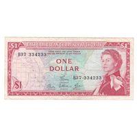 Восточные Карибские штаты 1 доллар 1965 года. Редкая!