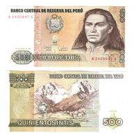 500 инти Перу 1987 год Тупак Амару II UNC