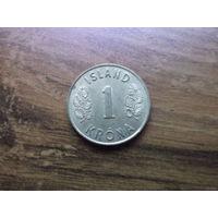 Исландия 1 крона 1965