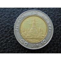 Тайланд 10 бат 2008г.