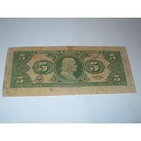 Сальвадор 5 колонов 1980 года