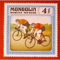 Монголия. Велосипедный спорт. ( 1 марка ) 1982 года.