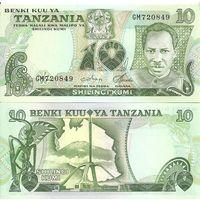 Танзания 10 шиллингов образца 1978 года UNC p6c