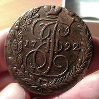 5 копеек 1792 г ЕМ Сохран Интересный брак штемпеля (справа над вензелем)