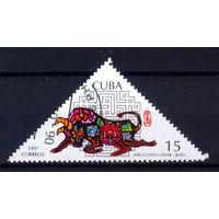 1997 Куба. Год Быка